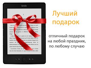 Wonderlavkaru интернетмагазин подарков для Вас Отличные